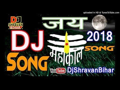 Mahakal Image Hd Jai Mahakal Hd Wallpaper Enam Wallpaper Image