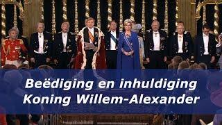 Beëdiging en inhuldiging van Koning Willem-Alexander in de Nieuwe Kerk (2013)