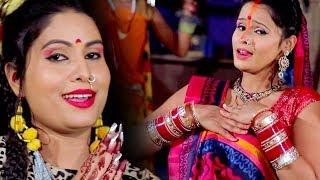 Sanjana Raj छठ गीत - Leyi Kalsupwa - Ugi Hey Diwakar - Bhojpuri Hit Chhath Geet 2017