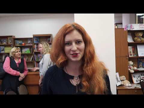 Встреча Библиотек Воронежа с Хелен Рундгрен и Анной Тигай