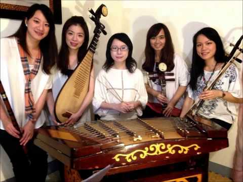 采虹樂集/紫竹調 Rainbow Ensemble(Quintet):Bamboo Tune(Traditional Chinese Music)