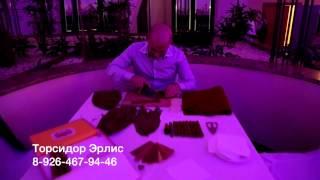 Смотреть видео организация корпоративных мероприятий москва