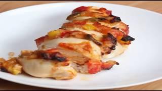 👩🍳Куриная грудка Хассельбек с болгарским перцем. Запеченная в духовке.