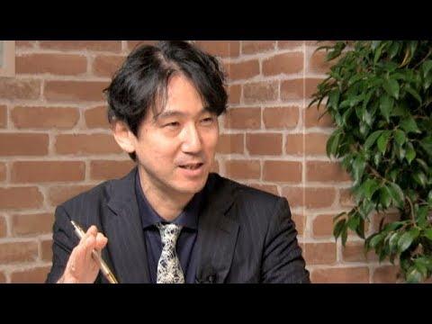 【ダイジェスト】溝上慎一氏:日本の大学が人材を育てられない理由がわかってきた