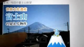 【6/10】賃貸不動産メールマガジン。松たか子(身長165cm)、いとうあさこ...