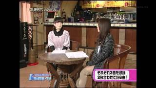 3GQ 120202 AnimeTV azusa