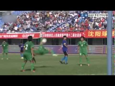 Incredibly Dumb Own Goal At 12th National Games Of China
