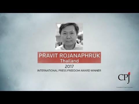 Pravit Rojanaphruk: 2017 International Press Freedom Awards