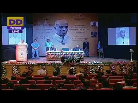 Commemoration of 125th Birth Anniversary of Pt. Jawaharlal Nehru - LIVE