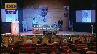 Commemoration of 125th Birth Anniversary of Pt. Jawaharlal Nehru - LIVE