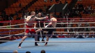 MA日本キックボクシング連盟/士道館 「Festival of Martial Arts~FIGHT...