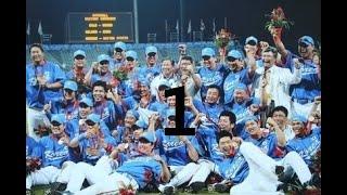 베이징 올림픽 야구 하이라이트 1 / 2008 Beijing Olympic Korean national team Highlights1