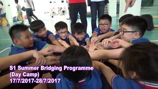 Publication Date: 2017-08-01 | Video Title: LTFC 2017 Summer Bridging Prog