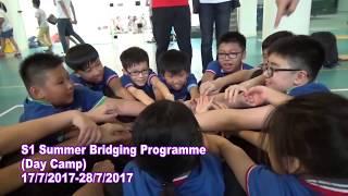 LTFC 2017 Summer Bridging Prog