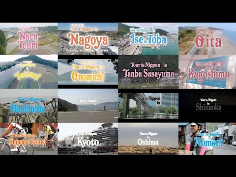 Tour de Nippon - Highlight Edition presented by PAPERSKY magazine