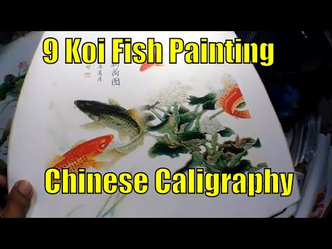 9 Koi fish painting Chinese Caligraphy