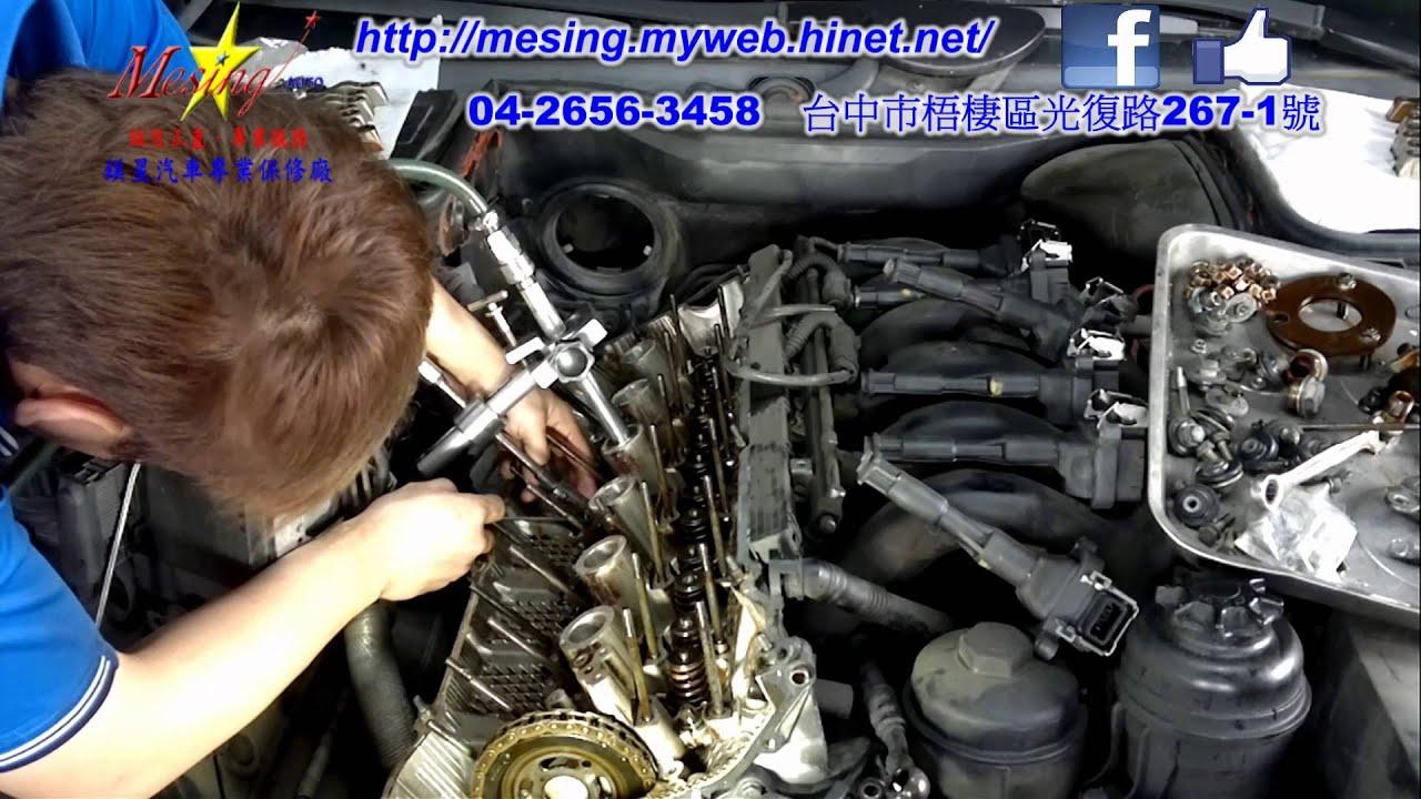 汽門油封拆裝更換 Bmw 525 E39 2 5l 1998 M52 A5s 310z 325z Youtube