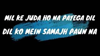 Pal Kaisa Pal || Arijit Singh || Pal Lyrics ||   Full Audio.