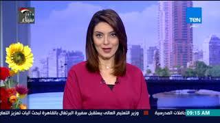 صباح الورد - المصري يواجه الانتاج الحربي في الأسبوع ال29 من الدوري الممتاز