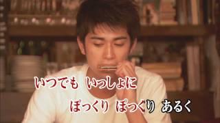 Wii カラオケ U - (カバー) おうま / 童謡 (原曲key) 歌ってみた