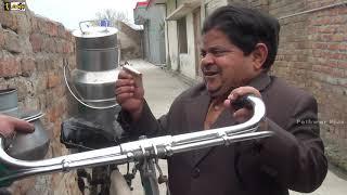 Dood Wala or Ishq | Shahzada Ghaffar | New Pothwari Drama Funny clip | Gujjar Video