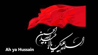 Beautiful Latmiya - Ah ya Hussain - Ashura