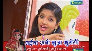 अंजलि   भारद्वाज के सुपर हिट्स भक्ति सभी गाने एक साथ ॥ anjali bhardwaj bhakti song