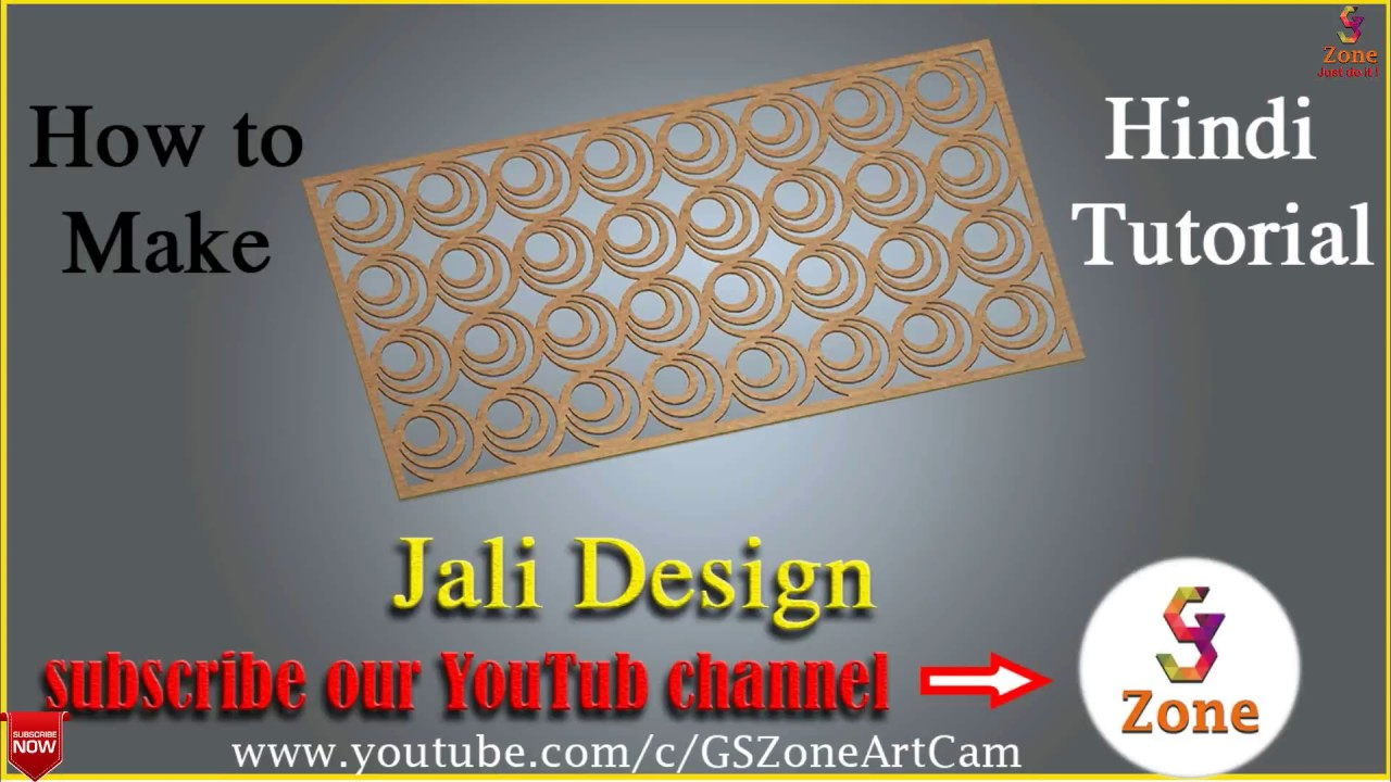 How to make Jali Design | Autocad Drawing | Artcam Design | Hindi tutorial  by -GS Zone