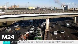 Названы самые аварийные трассы Москвы - Москва 24