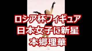 本郷、急成長で快挙! 引用元http://headlines.yahoo.co.jp/hl?a=201411...