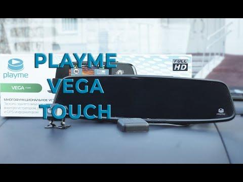 Обзор комбо-устройства PlayMe VEGA TOUCH