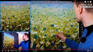 Живопись маслом для начинающих. Рисуем маслом цветочный пейзаж - Часть 2 ★ Валерий Рыбаков ★