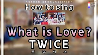 [Lyrics Tutorial] What is Love? – TWICE (트와이스) (easy lyrics/…