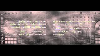 Amir Yazbek & Walid Awad-Ich Liebe Dich-remix dj morad -دج مراد-  أمير يزبك ووليد عوض