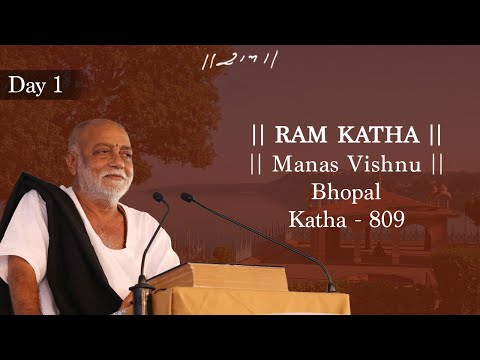 789 Day 1 Manas Bishnu Ram Katha Morari Bapu March 2017 Bhopal