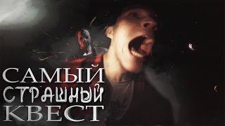видео Квесты в москве