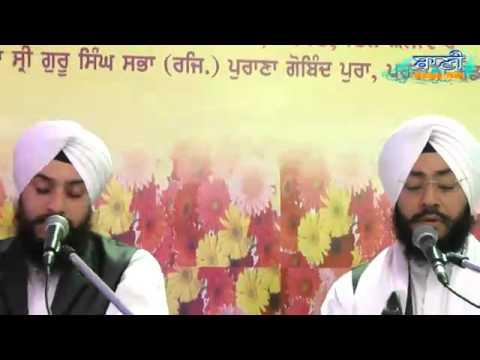 Bhai-Jaskaran-Singhji-Patialawale-At-Jamnapar-On-28-November-2015
