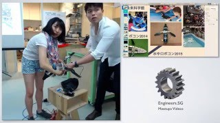Mechatronics TRYBOTS - One Maker Group Tech Talk