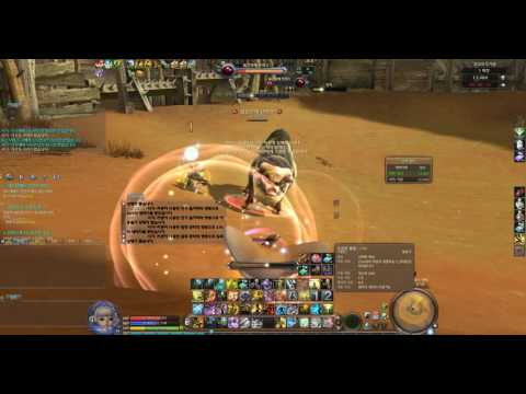 aion 5.3 leveling guide