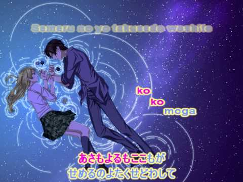 [Karaoke]  Aozora - Vocal On