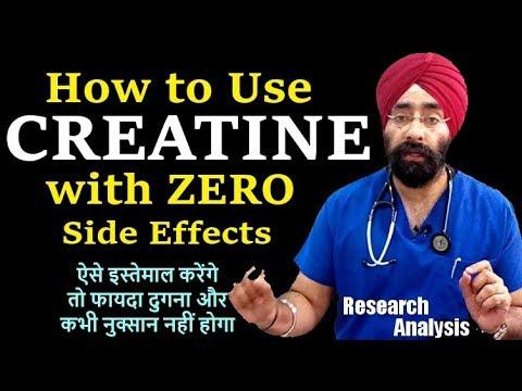 CREATINE SAFE USE : लेने से पहले जरूर देखें   200% Results & Zero Side Effect   Dr.Education (Hindi)