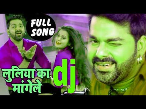 Luliya Mangele  Pavan Singh Hard Dj Mix By Azad