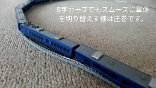 鉄道模型NゲージKato883系特急ソニックリニューアル車の走りを見せて頂きました。