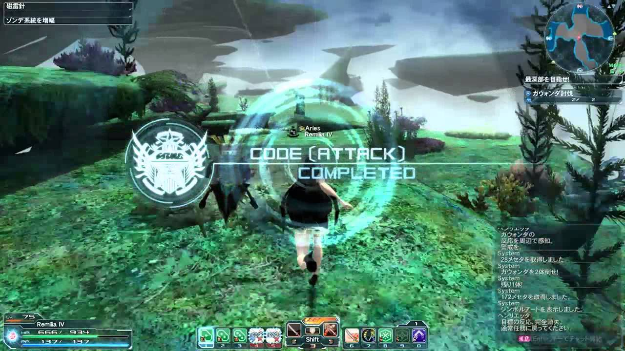 hgc phantasy star online 2 37 skyscape exploration sh solo youtube rh youtube com Phantasy Star 2 Characters Phantasy Star 2 Maps