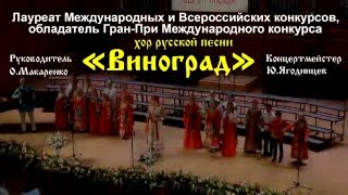Наша родина - Урал mpg
