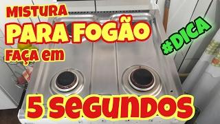 FOGÃO LIMPO EM 5 SEGUNDOS COM ESSA MISTURA