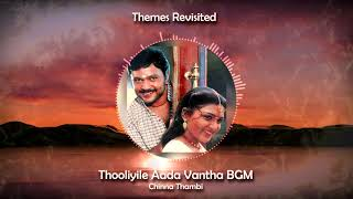 Thooliyile Aada Vantha - Chinna Thambi BGM || Themes Revisited || Theme Cover