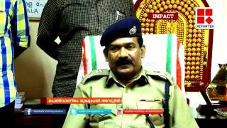 Guruvayoor Penvanibham And Kannur Violence