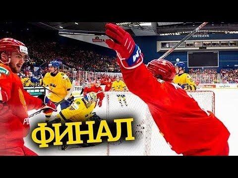 Хоккей молодежный чемпионат россия канада ставки покер онлайн онлайн