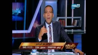 خالد صلاح يكشف حقيقة التعديل الوزارى الجديد وحركة المحافظين الجديدة - على هوى مصر